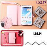 【韓國原裝潮牌 LKUN】Samsung Note2 N7100 專用保護皮套 100%高級牛皮皮套㊣ 多功能多用途手機皮套&錢包完美結合 (粉紅)