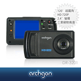 archgon亞齊慷 DR-3201 高畫質夜視型行車記錄器 / 搭配8G記憶卡 [守護之眼]