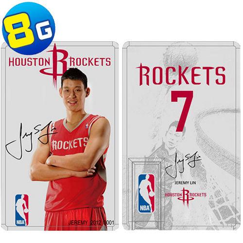 林書豪 隨身碟8GB NBA官方 球員卡隨身碟~加送iPhone44s外殼
