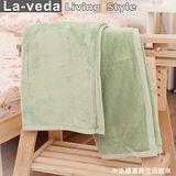 法緹~防靜電法萊絨毯-青瓷綠