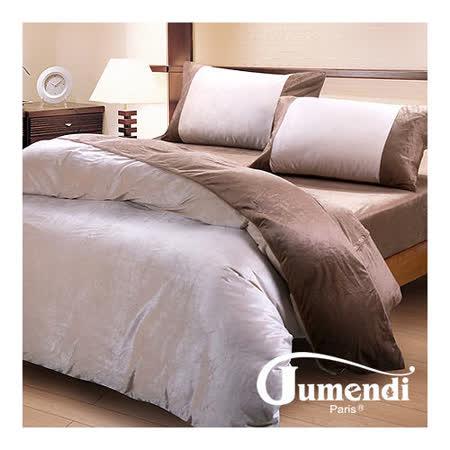 【Jumendi-絕色香頌.沉穩咖】特級珊瑚絨雙人四件式被套床包組