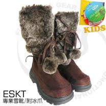 【雪精靈】專業保暖兒童雪鞋(附冰爪)系列-內層保暖絨毛 兒童雪靴 / SN163C 咖啡