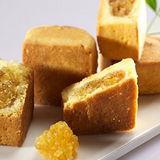 【漢坊糕餅】御藏 土鳳梨酥20入x3盒