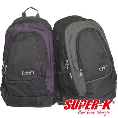 《購犀利》美國品牌【SUPER-K】時尚休閒後背包K036(肩揹帶可調、可放A4)-紫黑、灰黑