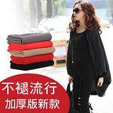【韓系女衫】2014年加厚版新款-仿羊絨針織加厚長款小披肩