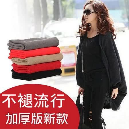 【韓系女衫】不褪流行加厚版新款-仿羊絨針織加厚長款小披肩