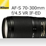NIKON 70-300mm AF-S VR F4.5-5.6G IF-ED 變焦望遠鏡頭(平輸)- 加送拭鏡筆