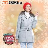 【山力士 SAMLIX】女羽絨外套.保暖外套.羽絨衣.風衣.雪衣 / 保暖.輕便.透氣.時尚有型.氣質風格 / 34811 灰
