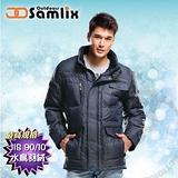 【山力士 SAMLIX】男羽絨外套.保暖外套.羽絨衣.風衣.雪衣 / 保暖.輕便.透氣.時尚有型.機能潮流 / 67312 藍黑
