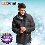 【山力士 SAMLIX】男羽絨外套.保暖外套.羽絨衣.風衣.雪衣 / 保暖.輕便.透氣.時尚有型.機能潮流 / 67312 咖啡