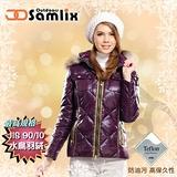 【山力士 SAMLIX】女羽絨外套.保暖外套.羽絨衣.風衣.雪衣 / 防水透濕.防油污.耐久.時尚有型.氣質風格 / 37812 紫