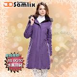 【山力士 SAMLIX】女羽絨大衣.保暖外套.羽絨衣.風衣.雪衣 / 保暖.輕便.透氣.時尚有型.氣質風格 / 33411 紫