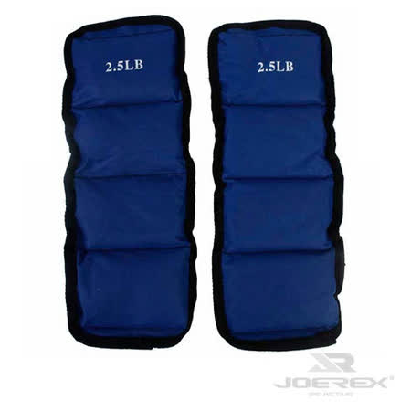 《購犀利》日本品牌【JOEREX】5磅體能訓練重訓沙袋/沙包組JW05-1對(2.5磅/1只)