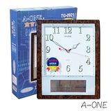 A-ONE超靜音LCD高級石英掛鐘
