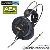 鐵三角 ATH-AD2000X AIR DYNAMIC開放式頭戴式耳機