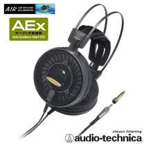 鐵三角 ATH-AD2000X AIR DYNAMIC開放式頭戴式耳機