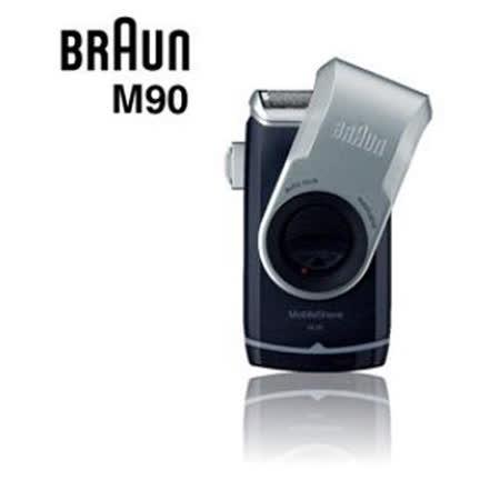 BRAUN MobileShave M90 電池式輕便電鬍刀