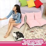 東京宅藝5段式可調整和室椅/沙發床組(五色)