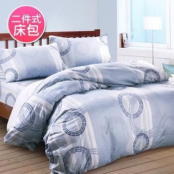 【Saebi-Rer_盤玉唯慕.藍】單人二件式台灣製精梳棉床包組