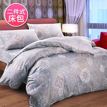 【Saebi-Rer_馨苑花影.灰】單人二件式台灣製精梳棉床包組