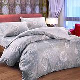 【Saebi-Rer_馨苑花影.灰】加大四件式台灣製精梳棉被套床包組