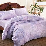 【Saebi-Rer_馨苑花影.紫】加大四件式台灣製精梳棉被套床包組