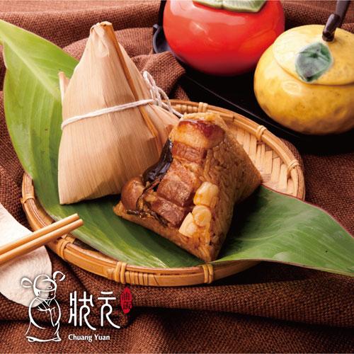 【狀元油飯】XO醬干貝粽 12粒 (200g/粒)