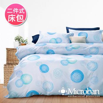 【Microban-輕盈圓舞.藍】單人二件式抗菌床包組