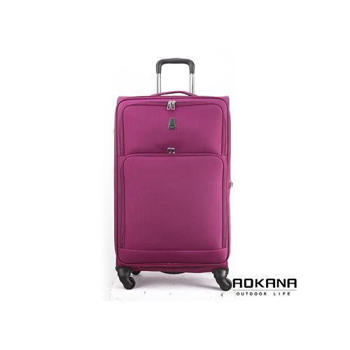 AOKANA奧卡大 遠 百 書局納 20吋 可登機 經典輕量防潑水商務旅行箱(葡萄紫)99-045C