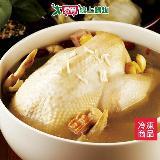 饗城金華干貝燉雞2200g+-5%/袋(年菜)