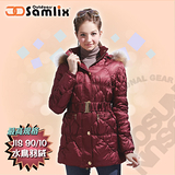 【山力士 SAMLIX】女羽絨外套.保暖外套.羽絨衣.風衣.雪衣 / 保暖.輕便.透氣.時尚有型.氣質風格 / 317 紅