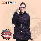 【山力士 SAMLIX】女羽絨外套.保暖外套.羽絨衣.風衣.雪衣 / 保暖.輕便.透氣.時尚有型.氣質風格 / 317 紫