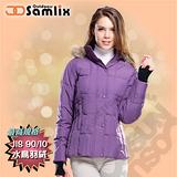 【山力士 SAMLIX-加碼送】女羽絨外套.保暖外套.羽絨衣.風衣.雪衣 / 保暖.輕便.透氣.時尚有型.氣質風格 / 326 紫