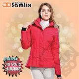 【山力士 SAMLIX】女羽絨外套.保暖外套.羽絨衣.風衣.雪衣 / 保暖.輕便.透氣.時尚有型.氣質風格 / 326 紅