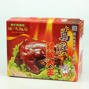 屏東海鴻萬巒豬腳900g+-5%/盒(年菜)