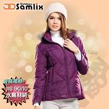 【山力士 SAMLIX】女羽絨外套.保暖外套.羽絨衣.風衣.雪衣 / 保暖.輕便.透氣.時尚有型.氣質風格 / 38012 紫