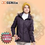 【山力士 SAMLIX】女羽絨外套.保暖外套.羽絨衣.風衣.雪衣 / 保暖.輕便.透氣.時尚有型.氣質風格 / 38012 黑