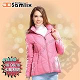 【山力士 SAMLIX】女羽絨外套.保暖外套.羽絨衣.風衣.雪衣 / 保暖.輕便.透氣.時尚有型.氣質風格 / 38012 粉紅