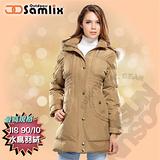 【山力士 SAMLIX】女羽絨大衣.保暖外套.羽絨衣.風衣.雪衣 / 保暖.輕便.透氣.時尚有型.氣質風格 / 32911 卡其
