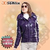 【山力士 SAMLIX】女羽絨夾克.保暖外套.羽絨衣.風衣.雪衣 / 保暖.輕便.透氣.時尚有型.氣質風格 / 34211 紫