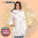 【山力士 SAMLIX】女羽絨大衣.保暖外套.羽絨衣.風衣.雪衣 / 保暖.輕便.透氣.時尚有型.氣質風格 / 32911 白