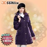 【山力士 SAMLIX】女羽絨大衣.保暖外套.羽絨衣.風衣.雪衣 / 保暖.輕便.透氣.時尚有型.氣質風格 / 32911 紫