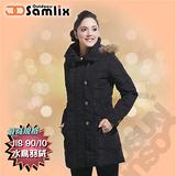 【山力士 SAMLIX】女羽絨大衣.保暖外套.羽絨衣.風衣.雪衣 / 保暖.輕便.透氣.時尚有型.氣質風格 / 335 黑