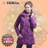【山力士 SAMLIX】女羽絨大衣.保暖外套.羽絨衣.風衣.雪衣 / 保暖.輕便.透氣.時尚有型.氣質風格 / 335 紫
