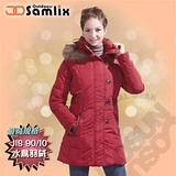 【山力士 SAMLIX】女羽絨大衣.保暖外套.羽絨衣.風衣.雪衣 / 保暖.輕便.透氣.時尚有型.氣質風格 / 335 磚紅