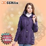 【山力士 SAMLIX】女羽絨外套.保暖外套.羽絨衣.風衣.雪衣 / 保暖.輕便.透氣.時尚有型.氣質風格 / 36311 紫