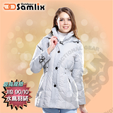 【山力士 SAMLIX】女羽絨外套.保暖外套.羽絨衣.風衣.雪衣 / 保暖.輕便.透氣.時尚有型.氣質風格 / 36311 灰