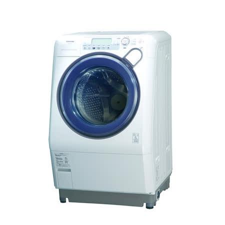 TOSHIBA 東芝 TW-15VTT  9公斤滾筒洗濯乾燥機