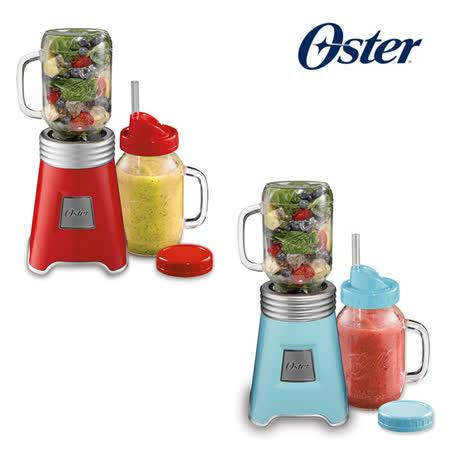 美國 OSTER Ball Mason Jar 隨鮮瓶果汁機