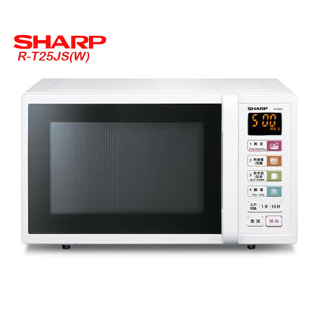 SHARP 夏普 R-T25JS (W) 25公升 800W 觸控式 微電腦 微波爐